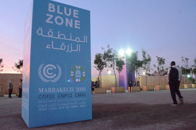 Global Climate Conference photo